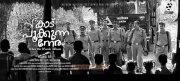 Movie Gallery Kadu Pookkunna Neram 529