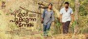 New Album Malayalam Cinema Kaadu Pookkunna Neram 9174