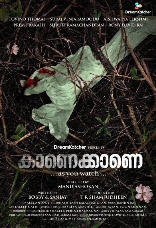 Recent Wallpapers Kaanekkaane Malayalam Film 4321