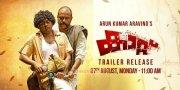 Aug 2017 Pics Kaattu Malayalam Cinema 8239