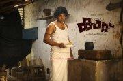 Kaattu Malayalam Film New Wallpaper 3036