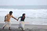 Kaattu Malayalam Movie Albums 5628