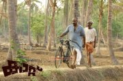 Kaattu Malayalam Movie Aug 2017 Image 9174