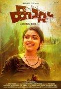 Manasa Radhakrishnan In Kattu Movie Pic 735