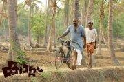 Recent Pic Film Kaattu 9106