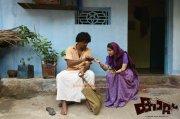 Still Malayalam Cinema Kaattu 7641