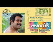 Manoj K Jayan Kadhaveedu Poster 715