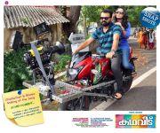Movie Kadha Veedu 3784