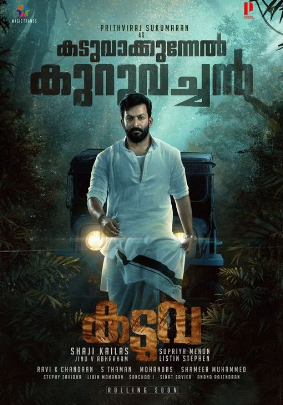 Oct 2020 Pictures Kaduva Malayalam Movie 685