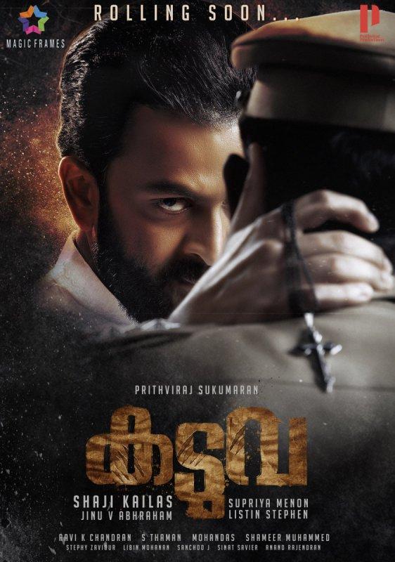 Prithviraj Movie Kaduva Start Rolling Soon 967