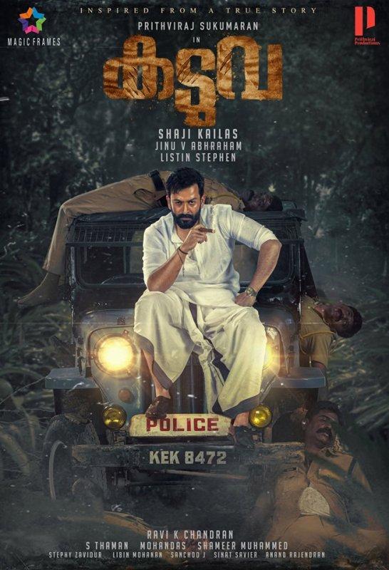 Shaji Kailas Prithviraj New Movie Kaduva 581