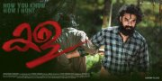 2021 Images Malayalam Cinema Kala 8959