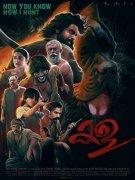 Malayalam Movie Kala Feb 2021 Photos 7094