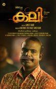 Apr 2016 Albums Malayalam Movie Kali 5904