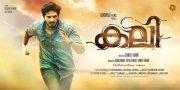 Kali Malayalam Film Latest Albums 5665