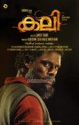 New Images Kali Malayalam Movie 3088