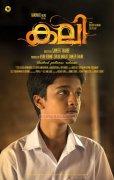 New Pictures Kali Malayalam Cinema 3917