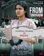 Malayalam Film Kalki Gallery 3411