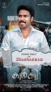 Pic Malayalam Film Kalki 9076