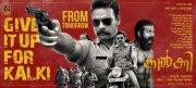 Tovino Movie Kalki Released Movie Photo 306