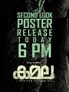 Kamala 2nd Look Poster Today Oct 12 580