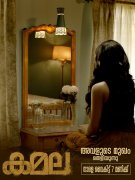 Kamala Poster New 322