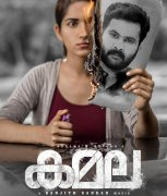 Malayalam Film Kamala New Photo 7944