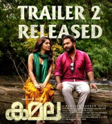 Malayalam Movie Kamala 2019 Wallpapers 4954