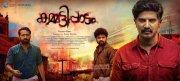 Malayalam Cinema Kammattipaadam 2016 Wallpapers 5235