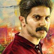 Recent Images Kammattipaadam Malayalam Film 9897