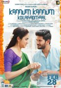 Kannum Kannum Kollaiyadithaal Movie New Still 2766