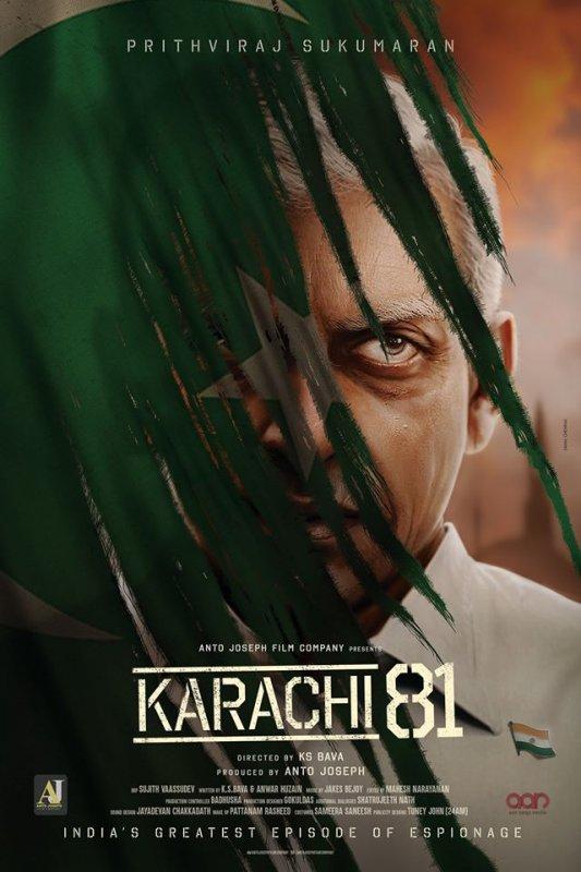 Prithviraj Sukumaran In Karachi 81 701