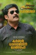 Karnan Napoleon Bhagatsingh Malayalam Cinema May 2020 Pictures 4522