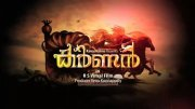 Karnan Prithviraj Movie 210