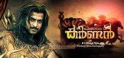 Malayalam Cinema Karnan Sep 2016 Albums 6202
