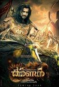 Recent Gallery Malayalam Movie Karnan 5873