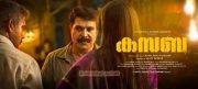 Kasaba Malayalam Movie New Pics 1109