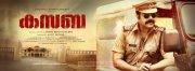 Malayalam Film Kasaba New Wallpapers 6253