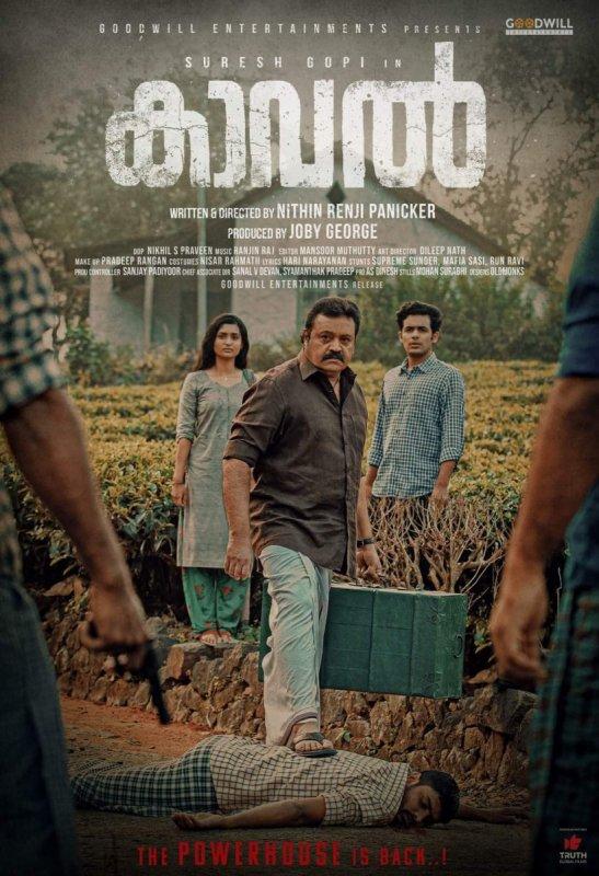 Pic Kaval Malayalam Movie 5051