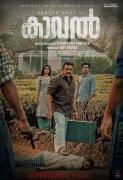 Sep 2021 Album Malayalam Cinema Kaval 9125