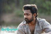 Latest Still Malayalam Movie Kavi Udheshichathu 6535