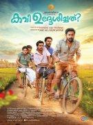 Recent Picture Malayalam Cinema Kavi Udheshichathu 3686