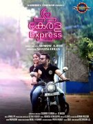 Kerala Express Film 2019 Pictures 9520