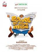 Latest Pic Malayalam Film Kesu Ee Veedinte Nadhan 2371