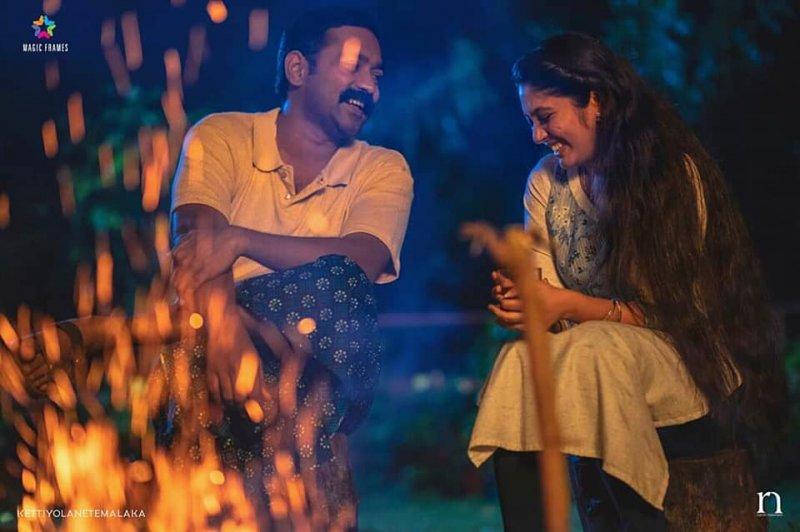 Kettiyolaanu Ente Malakha Asif Ali Movie 856