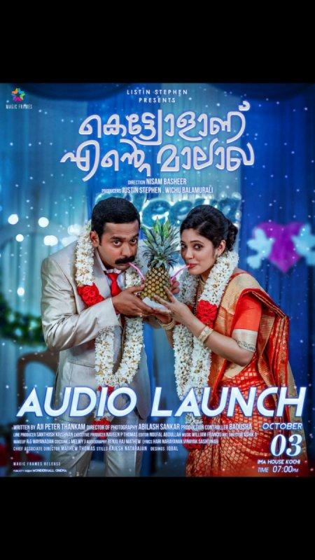 Kettiyolaanu Ente Malakha Audio Launch 617
