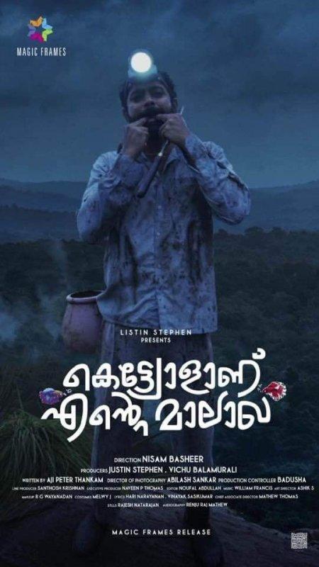 New Wallpapers Malayalam Movie Kettiyolaanu Ente Malakha 2872