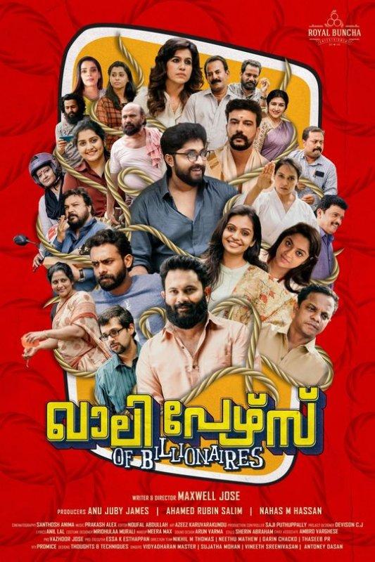 Recent Wallpapers Khali Purse Of The Billionaires Malayalam Movie 9067