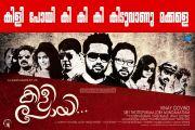 Movie Kili Poyi 372