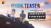 Jan 2020 Wallpapers Kilometers And Kilometers Malayalam Movie 2484